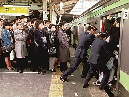 En Japón sí que saben promocionar el transporte público