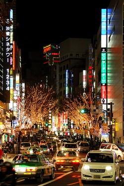 Japón anima a los conductores mayores de 65 años a que dejen de conducir