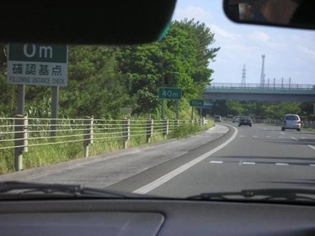 Las señales de distancia: más seguridad, ¿para todos?