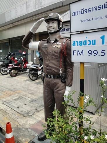 Policía Virtual